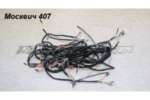 Wiring Moskvich-407