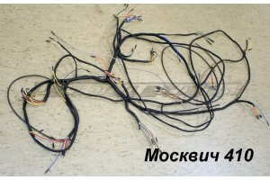 Wiring Moskvich-410