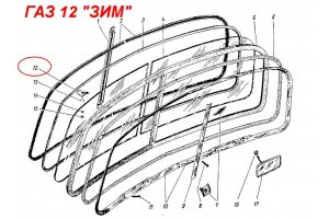 GAZ-12 windscreen rack extension