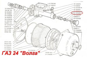 Cuff of the hydrovacuum amplifier of brakes GAZ-24