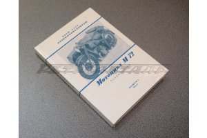 Books on the repair and maintenance of the motorcycle M-72, 1944 - 1957