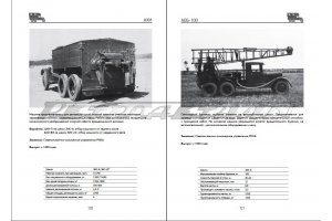 Catalog Transport of the Red Army in World War II