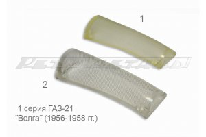 Diffuser of a sidelight GAZ-21 1 series