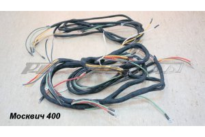 Wiring Moskvich-400