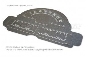 Glasses of GAZ-21 dashboard with double-sided application