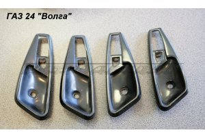 Sockets of internal door handles GAZ-24