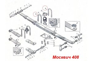 Spring stepladder Moskvich-408, Moskvich-412, Moskvich-2140, IZH-2125