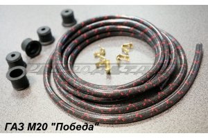 High-voltage wires for the engine 4 cylinder cylinder valve