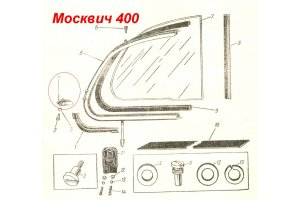 Handles of a window leaf Moskvich-400, Moskvich-401