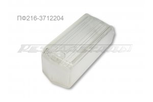 Diffuser of a sidelight of PF216 ZAZ-966