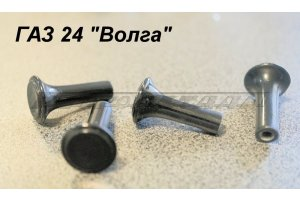 Internal door button (latches) GAZ-24